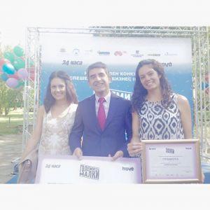 """Пестим енергия стана победител в конкурса """"Големите малки"""""""