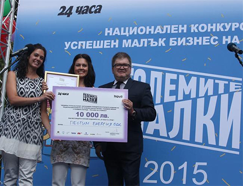 Pestim energia Ltd. won a competition for successful SMEs in Bulgaria