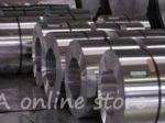 Aluminium self-adhering band