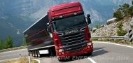 Препарат за почистване на силнозамърсени коли и камиони