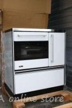 Отоплителна и готварска печка Роял 720