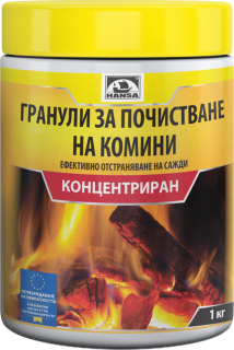Effective soot remover (1 kg)